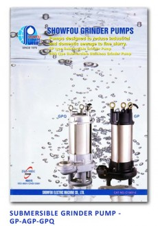 Showfou Submersible Grinder Pump - GP-AGP-GPQ