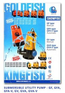 Showfou Utility Pump - GF-GFA-GFA-V-GV-GVA-GVA-V