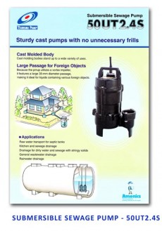 Tsurumi Submersible Sewage Pump - 50UT2-4S