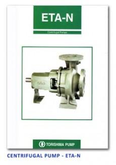 Torishima Centrifugal Pump - ETA-N
